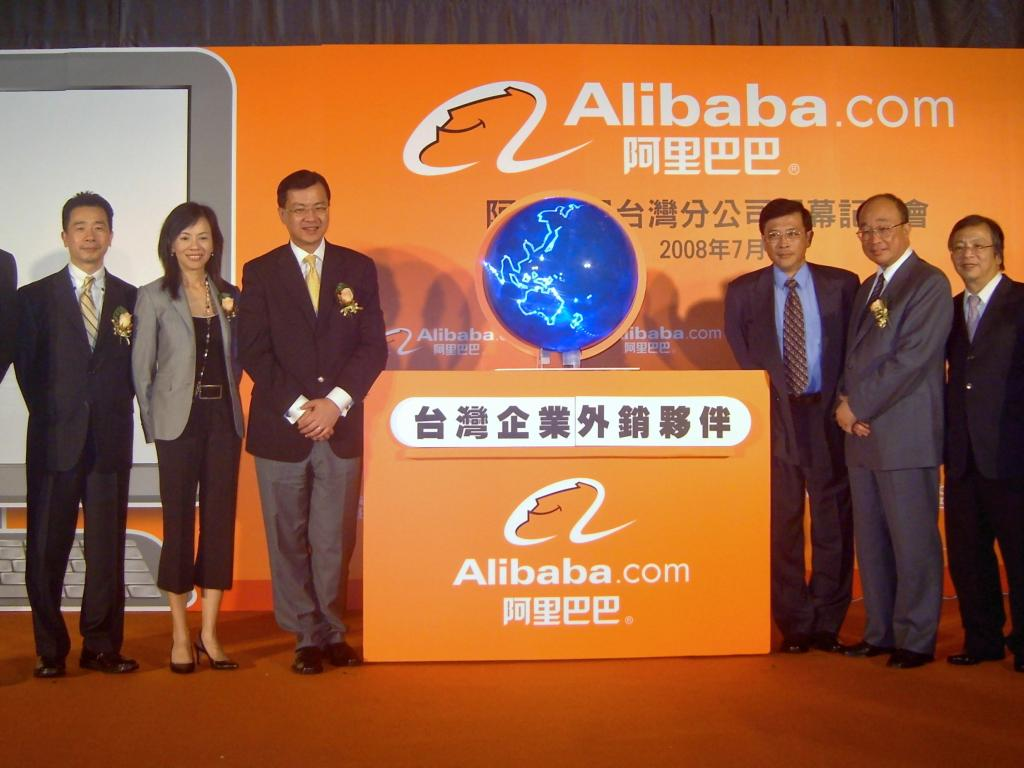 Most Active Stock to watch: Alibaba Group Holding Limited (NYSE:BABA)