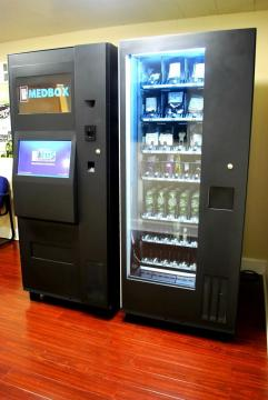 japanese automated dispensing machine market 2014 2018 Shell out for oysters 24/7 from this new vending machine in western coast set up the vending machine inside their market first automated dispenser of.