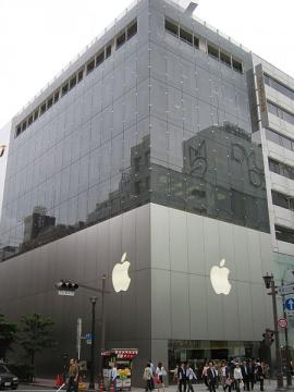 Apple To Open New Tokyo Store