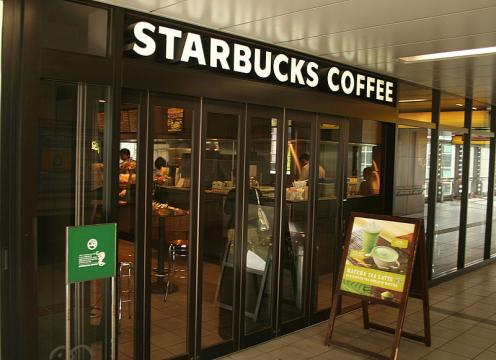 Starbucks Security Issue Feared To Impact 10 Million App Users