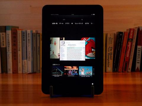 Amazon To Ship Two Million Old Tablets