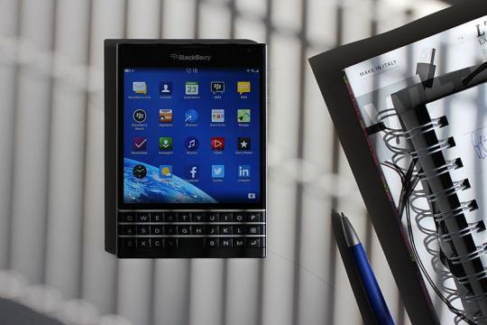 BlackBerry Buyout Hype