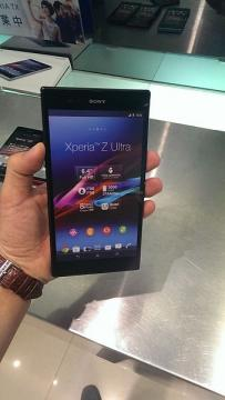 Sony Could Raise Smartphone Shipments By More Than 50%