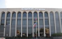 https://commons.wikimedia.org/wiki/File:Capital_One_Bank,_Marshall,_TX_IMG_2334.