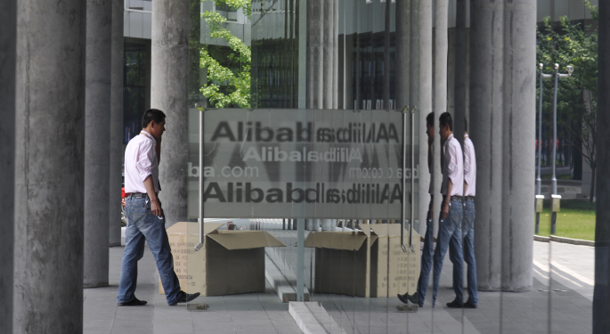 Wedbush Says Alibaba-eBay Merger 'Unlikely'