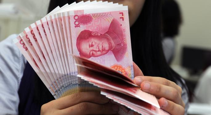 Will China's Pension Crisis Keep the Yuan from Becoming a Global Reserve Currency?