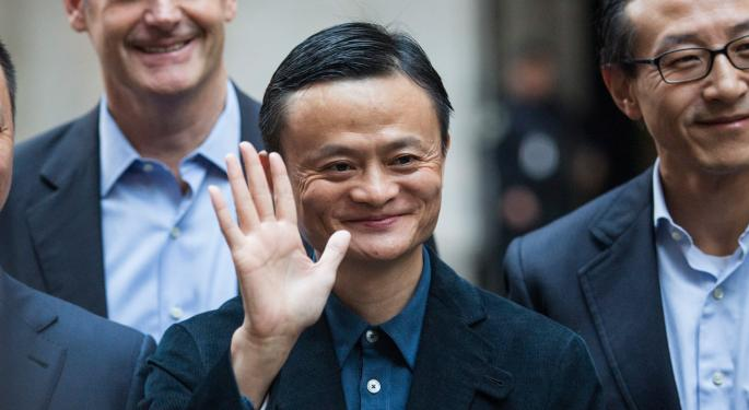 Alibaba Group Holding Ltd Founder Jack Ma: When You See These Shareholders, It's A Responsibility
