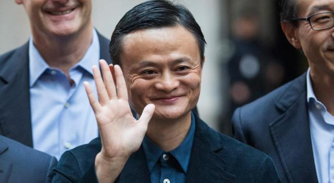 1.6 Billion Alibaba Shares Hit The Market In Less Than 2 Weeks