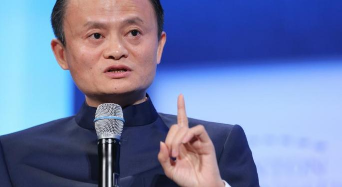 This Trader Says Alibaba Needs A 'Game Change'