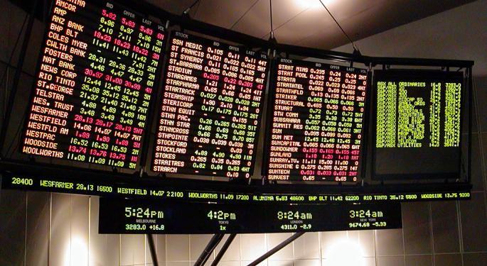 WisdomTree Launches New Unconstrained Bond ETF