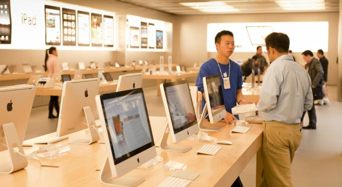 Apple Goes After Japanese Market With New Tokyo Outlet AAPL